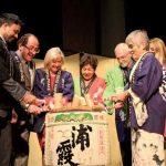 在トロント日本国総領事館 令和2年天皇誕生日 祝賀レセプション開催