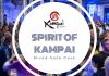 参加費無料!カナダ最大の日本酒イベント「Kampai Toronto」オンラインイベントが6月18日に開催<PR>