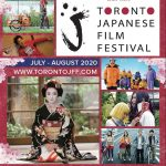 【オンライン上映イベント】 トロント日本映画祭特別企画「BEST OF THE TORONTO JAPANESE FILM FESTIVAL」