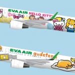 【PR】関西・九州方面へ ご帰国の方に朗報です!EVA航空で東京乗り継ぎなしで帰国可能 | IACEトラベル