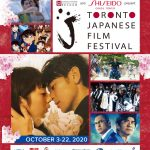 【10月22日まで開催中!】 「トロント日本映画祭」日系文化会館主催|特集「ハリウッド・ノース-カナダと映画」