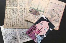 ジャパンファウンデーション・2020年9月のイベント|トロントで日本の文化・芸術・映画などに触れ合おう!