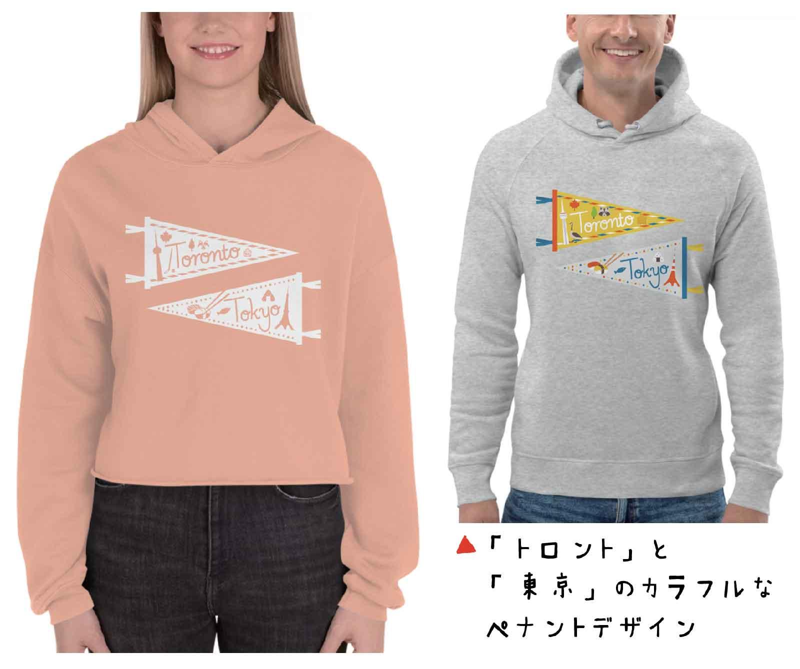 「トロント」と「東京」のカラフルなペナントデザイン