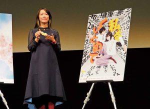 『私をくいとめて』ポスターと大九明子監督。 えび天の食品サンプルの意味するところは、映画を観てのお楽しみ。