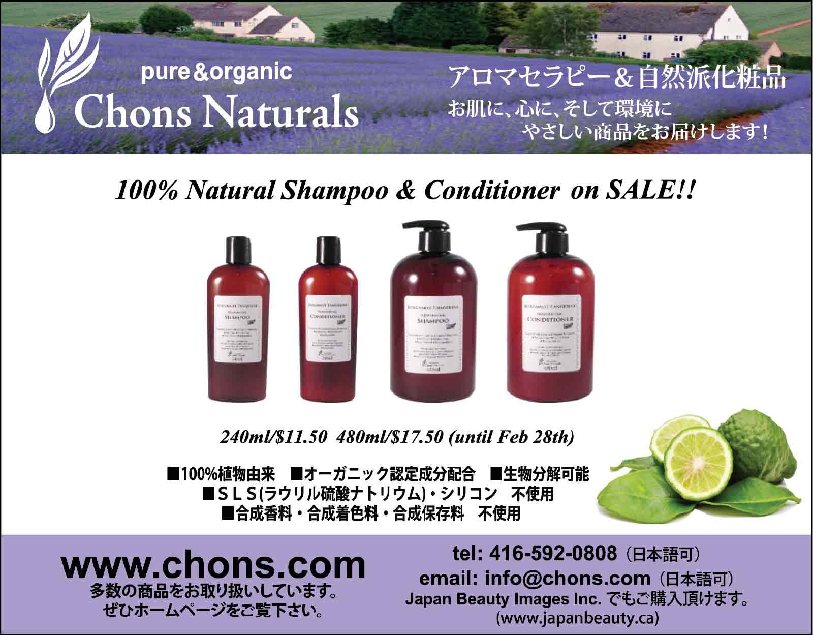Chons