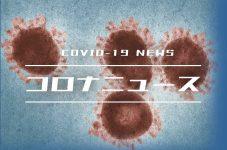 カナダ5月のCOVID-19 ニュースハイライト