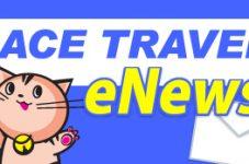 カナダ入国情報などを解説!IACEトラベル「JALセミナー」 | 1月29日開催