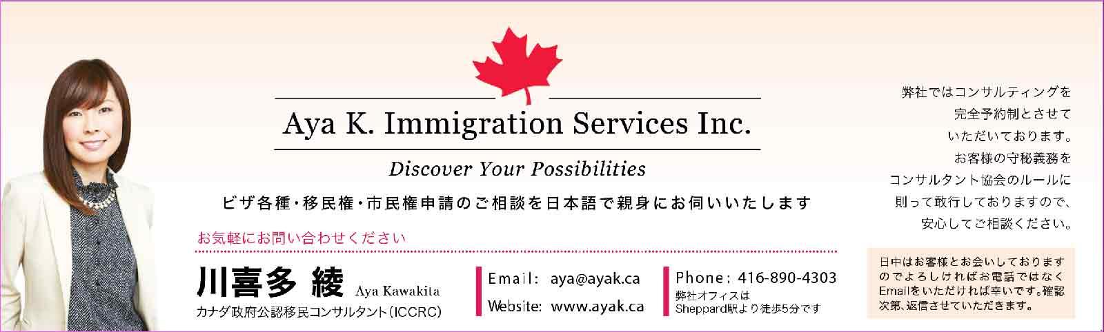 2021年2月現在の最新情報|カナダで永住権! トロント発信の移民・結婚 ...