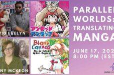 ジャパンファウンデーション・2021年6月のイベント トロントで日本の文化・芸術・映画などに触れ合おう!