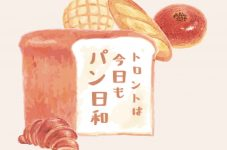 トロントは今日もパン日和|食の編集部食べ歩きシリーズ