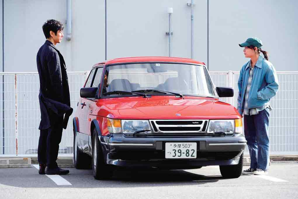 ©2021 『ドライブ・マイ・カー』製作委員会
